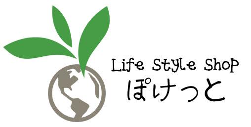 Life Style Shop ぽけっと Logo