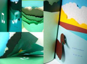 色と紙を楽しむ 大人が楽しめる絵本