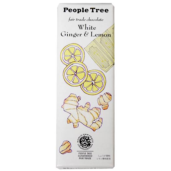 people tree チョコレート・ホワイトジンジャー&レモンシナモン